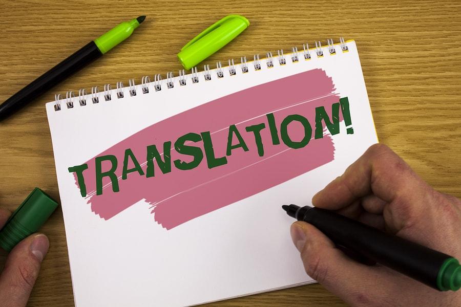 aussie german translation